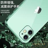 蘋果12手機殼iPhone11透明硅膠xr6/6s/7/8/plus全包防摔【繁星小鎮】