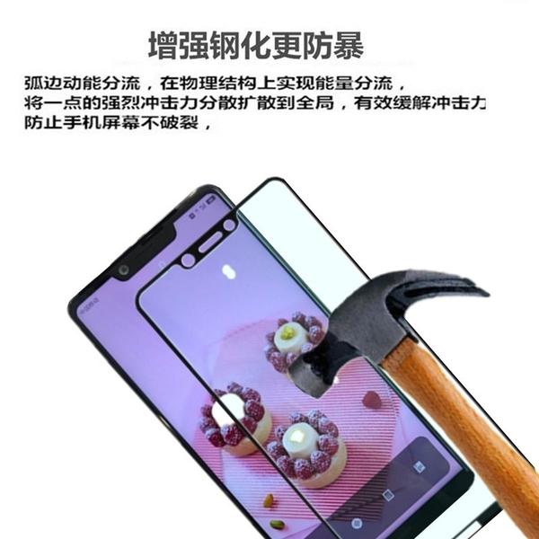 【萌萌噠】華碩 ZenFone 5/5Z (2018)  全屏滿版鋼化玻璃膜 彩色高清螢幕 防爆 鋼化貼膜 螢幕保護膜