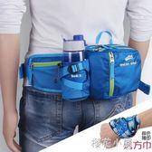 戶外腰包多功能馬拉松跑步水壺腰包運動水壺包手機包男女騎行腰包『櫻花小屋』