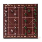 磁性象棋兒童中號大號折疊棋盤學生象棋套裝成人磁石磁力象棋 【格林世家】