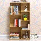 簡約現代書架飄窗置物架簡易學生櫃子桌面桌上落地創意兒童書櫃小CY 自由角落