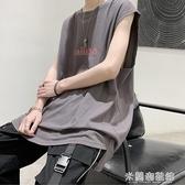 夏季無袖t恤男潮流帥氣背心外穿馬甲寬鬆潮牌個性時尚簡約百搭 米蘭潮鞋館
