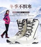 店長推薦★東北戶外防水雪地靴女短筒冬季女士保暖加絨登山滑雪棉鞋