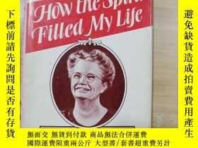 二手書博民逛書店How罕見the Spirit Filled My Life(英文原版)Y19246 見圖 見圖 出版197