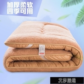 保暖床墊刷毛學生宿舍0.9m單人床褥子1.2米1.5m床1.8m床2米雙人墊被床褥墊【新年快樂】