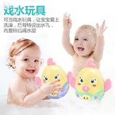 新年禮物-嬰兒寶寶手拿玩具可咬牙膠6-12個月益智大號不倒翁搖鈴洗澡戲水