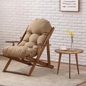 摺疊躺椅陽台家用休閒實木午睡椅舒服椅子曬太陽老人庭院懶人靠椅 艾瑞斯「快速出貨」