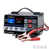 摩托汽車電瓶充電器12V24v伏貨車蓄電池通用全自動智慧自停充電機 聖誕節全館免運