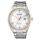 CITIZEN 星辰(BM7354-85A) 光動能 男錶 雙色/41.5mm