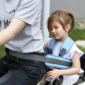 電動車安全帶電瓶車安全座椅摩托車兒童綁帶后座防摔撞頭墊保護帶 簡而美