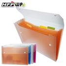 【HFPWP】6層透明彩邊風琴夾 環保材質 DC006