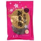 新東陽牛肉乾-辣味100g【愛買】