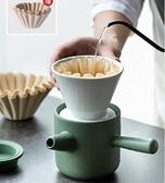 咖啡過濾杯 瓷彩美 創意手沖咖啡壺過濾器陶瓷咖啡濾杯套裝家用便攜咖啡用具 卡洛琳