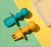 舔舔勺矽膠小寶寶嬰兒輔食吃飯訓練子短柄軟一歲學食叉勺餐具套裝【凱斯盾】