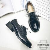 英倫女鞋繫帶平底女單鞋粗跟漆皮牛津鞋中跟復古小皮鞋【時尚大衣櫥】