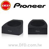 ( 現貨 ) PIONEER 先鋒 SP-T22A-LR Dolby Atmos 劇院揚聲器 公司貨