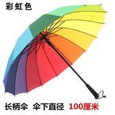 純色加厚兩用壁掛大人純黑晴雨清新雨傘廣告傘便攜式大型長款長柄