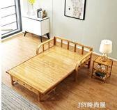 竹床折疊床單人床午休家用雙人1.2午睡1.5米實木床兩用沙發床涼床qm    JSY時尚屋