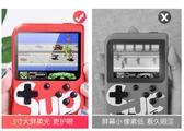 遊戲機 RTAKO兒童游戲機掌機psp掌上充電寶俄羅斯方塊【免運直出】