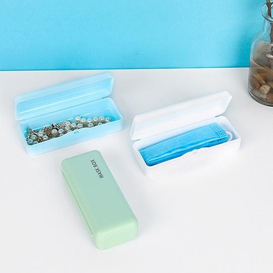 收納盒 口罩盒 口罩收納盒 藥盒 耳機收納 收納盒 首飾盒 零錢盒 隨身口罩收納盒【F060】慢思行