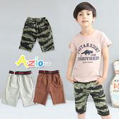 童裝 短褲 迷彩後字母/條紋圓環口袋鬆緊短褲(共3款) Azio Kids 美國派 童裝