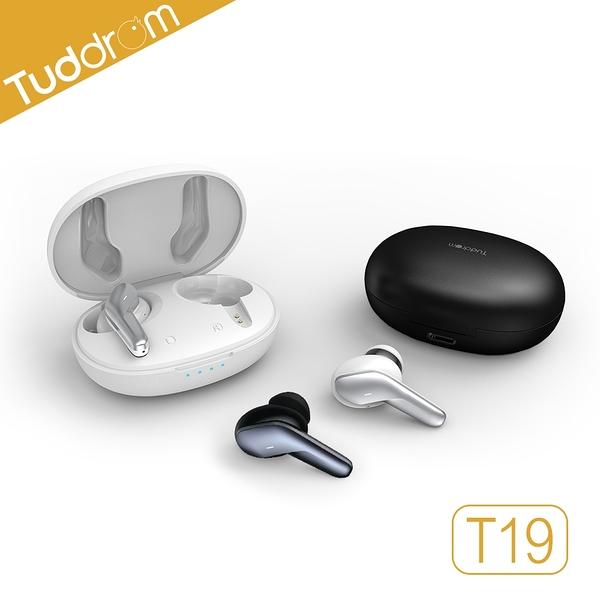 Tuddrom小魔鴨 T19 真無線藍牙耳機 - 藍牙5.0/動圈單體聲音細膩/高續航力/人體工學設計/體積輕巧