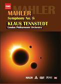 【停看聽音響唱片】【DVD】馬勒:第八號交響曲「千人」:鄧許泰特指揮倫敦愛樂管弦樂團