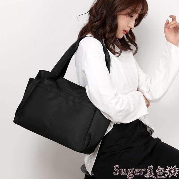 牛津布包 包包女2021新款牛津布側背包簡約時尚輕便帆布包百搭大容量女士包 suger
