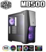 [地瓜球@] Cooler Master MASTERBOX MB500 RGB 電腦 機殼