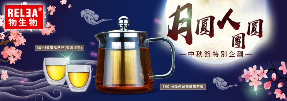 yunbaomall-imagebillboard-54c7xf4x0938x0330-m.jpg