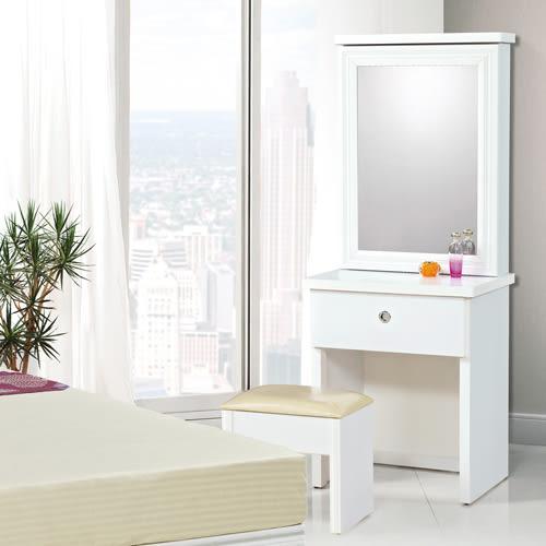 化妝台【時尚屋】[G16]雲頂2尺鏡台-含椅子G16-069-5可選色/免運費/免組裝/化裝桌椅