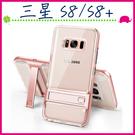 三星 Galaxy S8 S8+ 支架背...