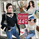 克妹Ke-Mei【ZT49714】辣翻天 極度性感雙槓摟空肩帶小高領針織上衣