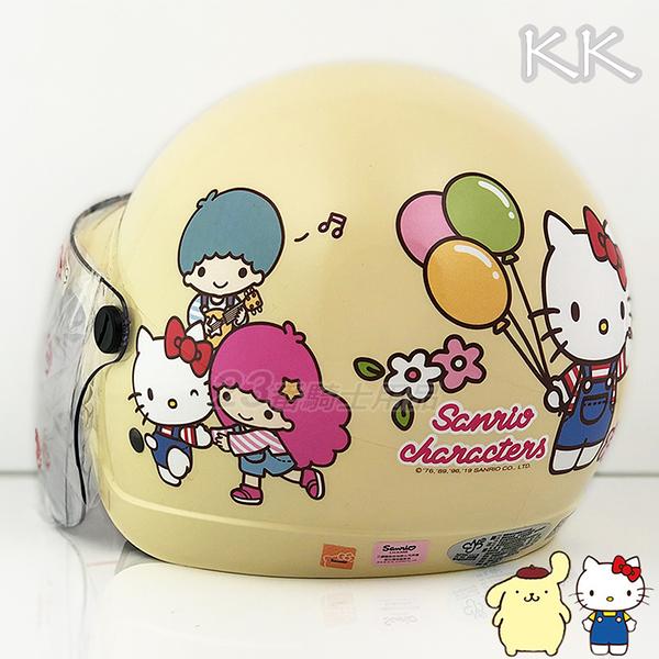 KK 兒童帽 三麗鷗 凱蒂貓 大集合 米黃 KT-01 附鏡片 3/4罩 半罩 小朋友 兒童安全帽