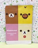 【震撼精品百貨】Rilakkuma San-X 拉拉熊懶懶熊~卡片(M)-拉拉熊#31844