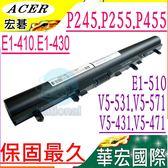ACER 電池(保固最久)-宏碁 V5-431P,V5-471,V5-471-6687,AL12A32,B053R015-002,AL12A72,TZ41R1122,