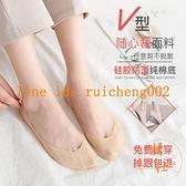 5雙裝 蕾絲襪子船襪女純棉底薄款淺口冰絲隱形防滑短襪【橘社小鎮】