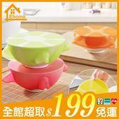 ✤宜家✤多功能水果花型矽膠保鮮膜 食品級密封保鮮蓋