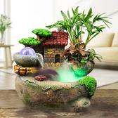 利星 微景觀創意盆景桌面小擺件 招財風水球假山流水噴泉加濕器-享家生活館 IGO
