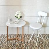 折疊凳折疊椅子便攜折疊凳家用凳子餐椅靠背椅簡約電腦椅辦公椅休閒圓凳LX 【多變搭配】