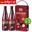 超級山竹汁600mlx2瓶