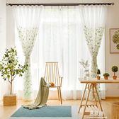 訂製      窗簾紗簾白紗窗紗布料清新繡花白沙飄窗簡約現代陽台紗窗簾布     易家樂