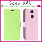 Sony XA2 H4133 5.2吋 荔枝紋皮套 側翻手機套 支架 磁扣 錢包款保護殼 插卡位手機殼 左右翻保護套