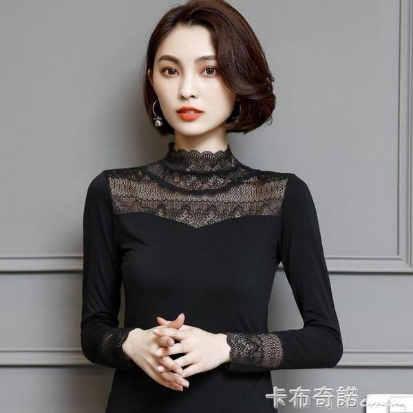春秋新款黑色蕾絲t恤女長袖莫代爾打底衫修身薄小衫百搭上衣 聖誕節全館免運