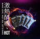 台灣品牌HARU.熱STEAMY 卡瓦醉椒熱感潤滑液(單片)