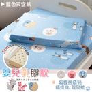 【班尼斯國際名床】~【狐狸熊系列】天然乳膠嬰兒平面枕【30x45x5cm】睡枕/幼兒枕/兒童枕