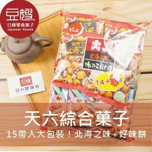 【豆嫂】日本零食 天六綜合豆果子(14+1袋入)