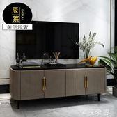 電視櫃簡約後現代茶幾電視櫃組合新古典不銹鋼電視機櫃客廳輕奢家具 igo摩可美家