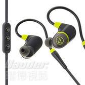 【曜德視聽】鐵三角 ATH-SPORT4 黑色 防水運動專用 藍芽耳機麥克風組 / 免運 / 送硬殼收納盒