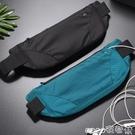 熱賣腰包 跑步腰包男女運動戶外手機腰包多功能防水馬拉鬆裝備健身超薄隱形【618 狂歡】